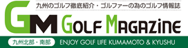 GM GOLF MAGAZINEはこちら